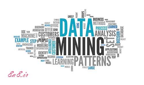 Data mining(داده كاوي)