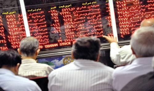 خرید سهام برای کسب سود
