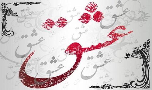 کلید این دل ناکوک ناخوش آواز است از سعید بیابانکی