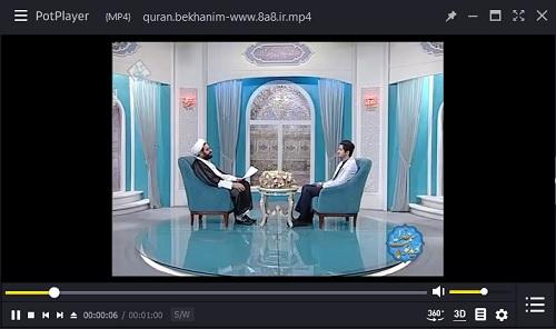 کلیپ قرآن بخوانیم قبل از اینکه برایمان قرآن بخوانند