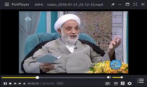 کلیپ نکاتی پیرامون بسم الله الرحمن الرحیم