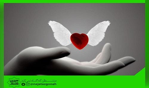 حدیثی زیبا از پیامبر اکرم (ص) در مورد رحم کردن