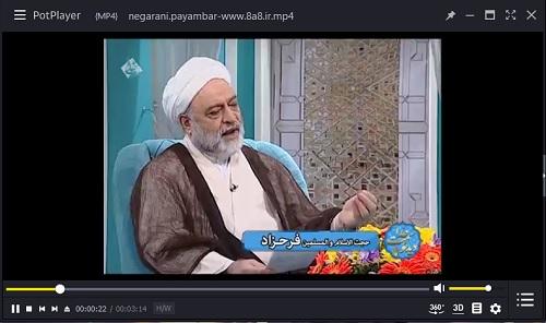 کلیپ نگرانی پیامبر اکرم (ص) بر امت اسلامی