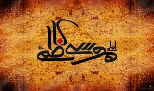 دعای امام کاظم به زیاد قندی