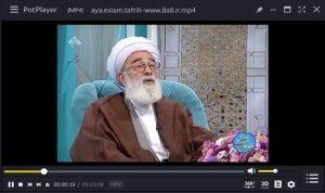 کلیپ آیا اسلام با تفریح مخالف است ؟