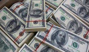 اطلاعیه بانک ملی درباره خرید و فروش آزاد ارز