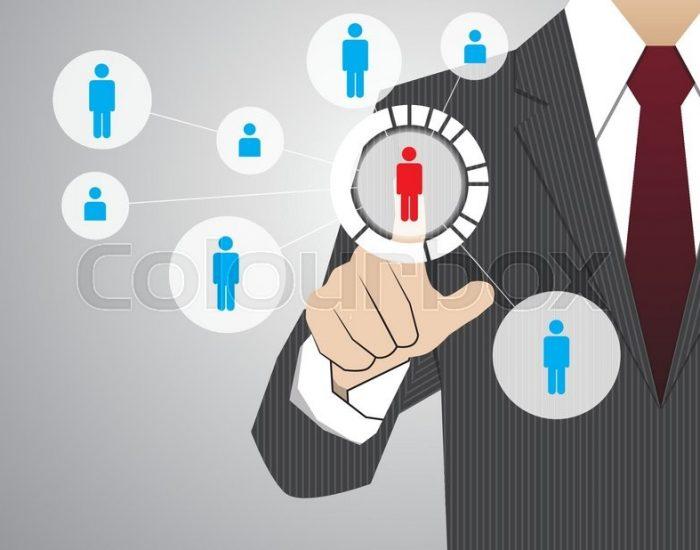 تعریف مدیریت سازمانی