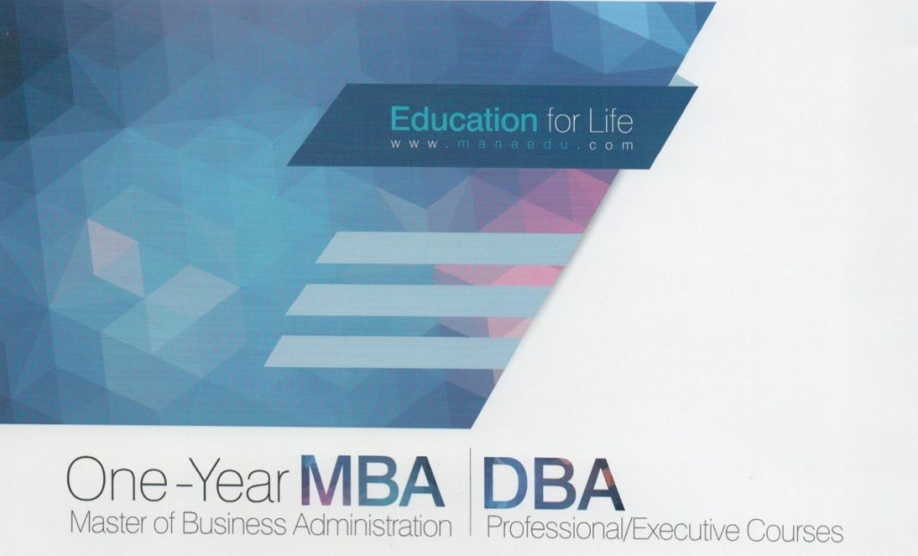 دورهMBA و DBA چیست؟