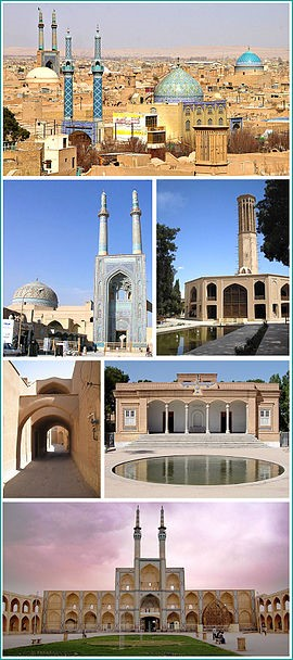 شیپور یزد
