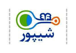 شیپور مشهد