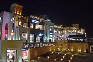 فروشگاههای بام لند تهران