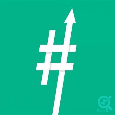 هشتگ های تاثیرگذار در شبکه های اجتماعی کدام ها هستند؟
