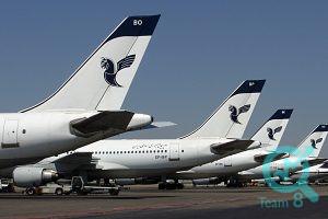 افزایش فروش سایت هواپیمایی