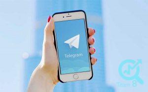 عدم نمایش بعضی مخاطبین در تلگرام