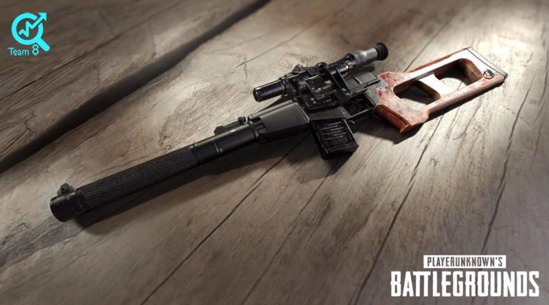 آیا با اسلحه های پابجی موبایل آشنا هستید؟