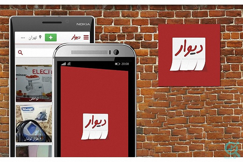 سایت دیوار تهران