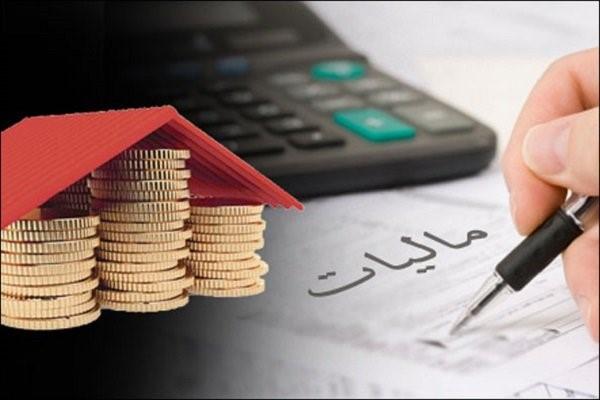 میزان حقوق مشمولین معافیت های مالیاتی سال98 تا چه سقفی می باشد ؟
