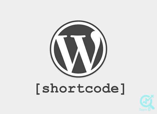 لیست شورت کدهای وردپرس