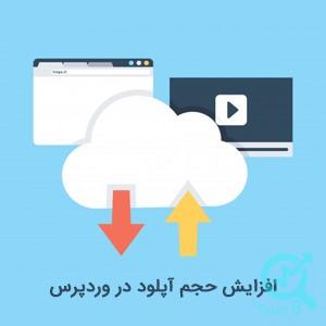 به چه صورتی به چک کردن سرعت سایت های وردپرسی پرداخته می شود؟