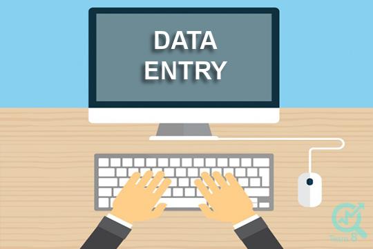 دیتا بیس (data base) چیست و چه تفاوتی با دیتا data دارد؟
