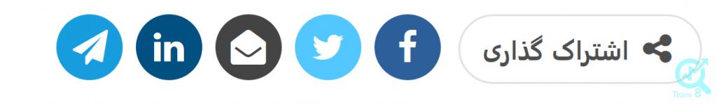 ماهیت شبکه های اجتماعی از چیست؟