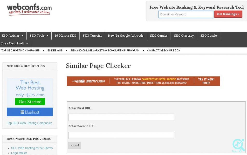 بررسی یک محتوای دریافتی با کمک استفاده از ابزار Similar page check :