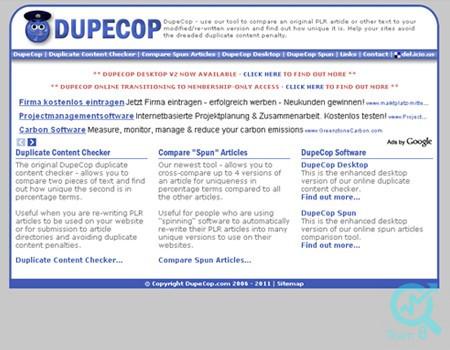 استفاده از ابزار Dup Cop :