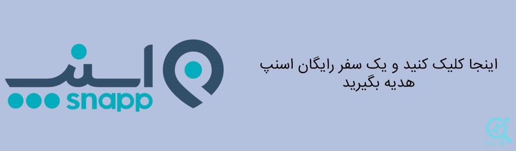 در لیست استارتاپ های ایرانی ، مهمترین استارتاپ های حوزه بازاریابی محتوایی کدام ها هستند ؟