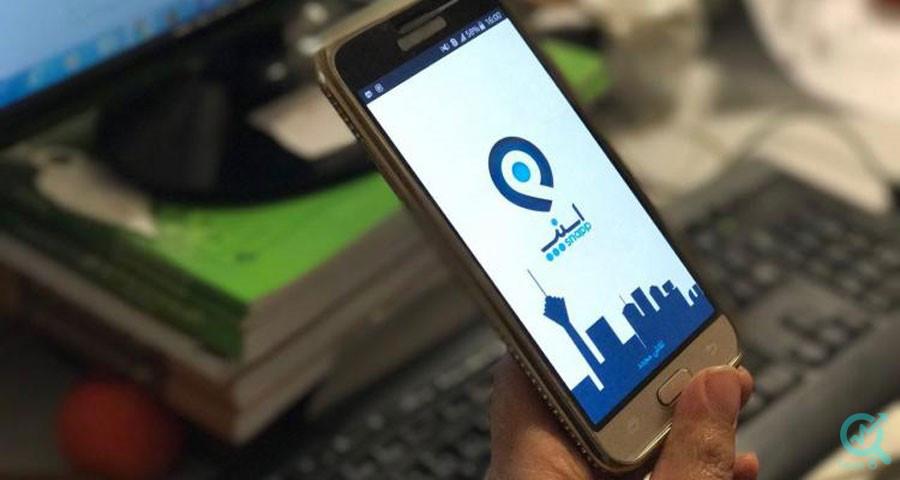در لیست استارتاپ های ایرانی ، مهمترین استارتاپ های حوزه تاکسی سرویس اینترنتی کدام ها هستند ؟