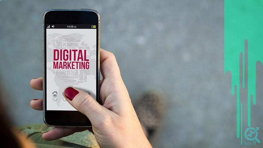 تفاوت میان بازاریابی درونگرا و بازار یابی دیجیتال در چیست؟