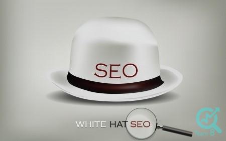 سئو کلاه سفید (White Hat SEO)