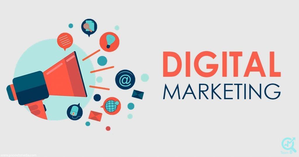 ارتباطات یکپارچه بازاریابی و کانال های دیجیتال مارکتینگ چگونه هستند؟