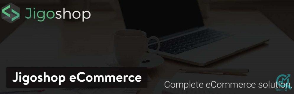 آیا افزونه jigoshop از بهترین افزونه های فروشگاه ساز است؟