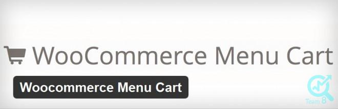 ابزار ووکامرس menu cart: