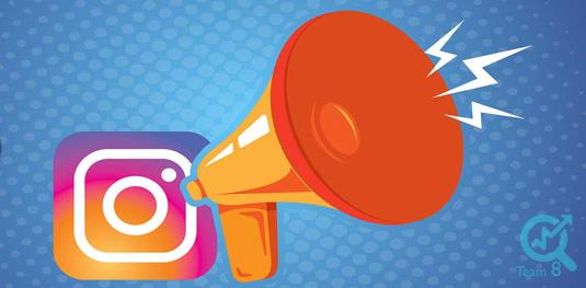 ایجاد ارتباط از طریق ارسال دایرکت تبلیغاتی در اینستاگرام